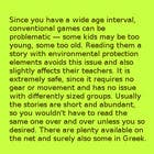 Contest Entry #32 for Idea for children game about recycling/ sustainable development