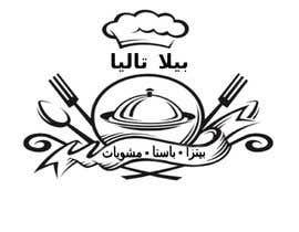 manrocks tarafından Design Logo in Arabic için no 21