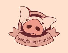 #12 para Design a Logo for chinese bbq pork - repost por Meer27