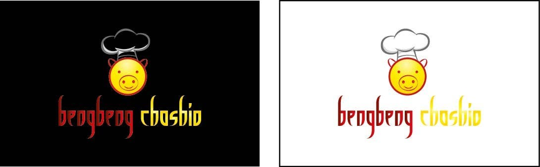 Bài tham dự cuộc thi #26 cho Design a Logo for chinese bbq pork - repost
