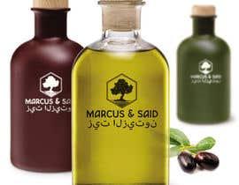 Nro 34 kilpailuun Design a Logo for an olive oil brand käyttäjältä lucianoluci657