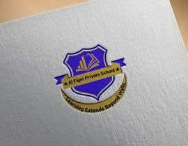 Nro 44 kilpailuun Design a Logo For School Re-Design käyttäjältä MridhaRupok