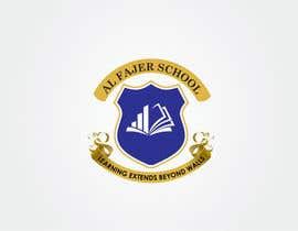 Nro 28 kilpailuun Design a Logo For School Re-Design käyttäjältä msranask