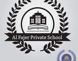 Nro 64 kilpailuun Design a Logo For School Re-Design käyttäjältä anwera