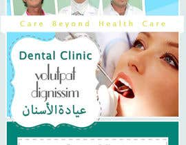 #5 for Design a Flyer for a clinic af maddy404