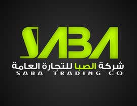 #30 for ReDesign a Logo for SABA Trading by mohamedabbass