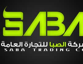 #53 for ReDesign a Logo for SABA Trading by mohamedabbass