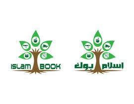 Nro 23 kilpailuun Logo Modification Arabic käyttäjältä amr9387
