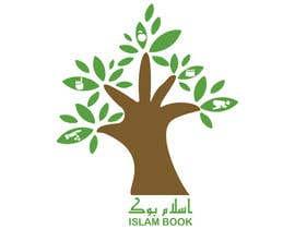 Nro 29 kilpailuun Logo Modification Arabic käyttäjältä lrrehman