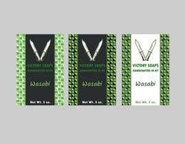 Nro 12 kilpailuun Create Soap Packaging Design käyttäjältä lounzep