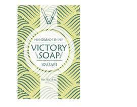 Nro 32 kilpailuun Create Soap Packaging Design käyttäjältä lauraburdea
