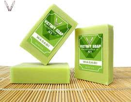 Nro 24 kilpailuun Create Soap Packaging Design käyttäjältä visualartsin