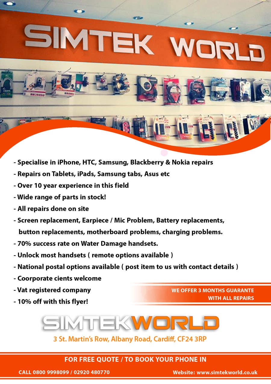 #3 for Good Design a Flyer for SimTek World Ltd by pointlesspixels