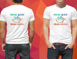 Nro 14 kilpailuun tshirt logo käyttäjältä alina9900