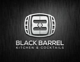 Nro 60 kilpailuun Design a NYC Bar Logo! käyttäjältä meher17771
