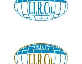 Nro 23 kilpailuun Recreation of a logo URGENT käyttäjältä pattersukhdev