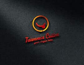 Nro 7 kilpailuun Design our outside store signage käyttäjältä nipen31d