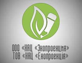 Nro 38 kilpailuun Разработка логотипа käyttäjältä TimNik84