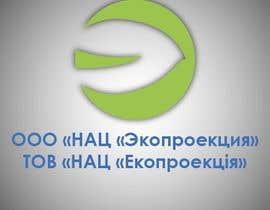 Nro 39 kilpailuun Разработка логотипа käyttäjältä TimNik84