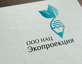Nro 32 kilpailuun Разработка логотипа käyttäjältä grumezaeugen