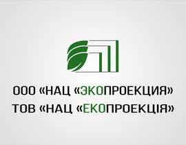 Nro 36 kilpailuun Разработка логотипа käyttäjältä moskovtes