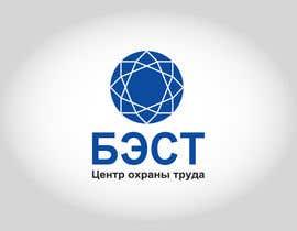 Nro 229 kilpailuun Разработка корпоративного образа käyttäjältä Logoexpert1986