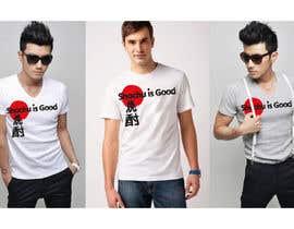 nº 45 pour Design a T-shirt: Shochu is good. par tomazperkovic