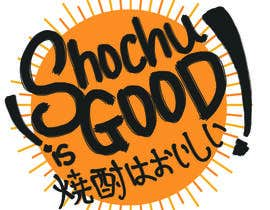 #6 for Design a T-shirt: Shochu is good. by mafcheung