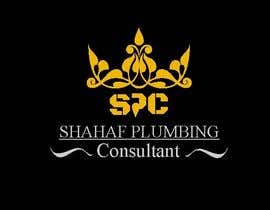 #67 for Shahaf Plumbing Consultant by tahakirza