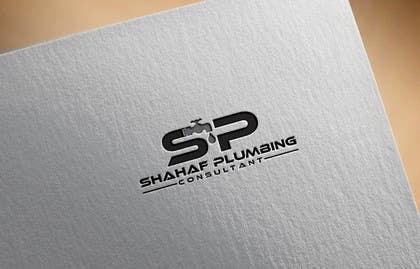 CretiveBox tarafından Shahaf Plumbing Consultant için no 7