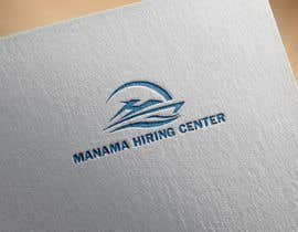 anik707139 tarafından Design a Logo Manama Hiring Center için no 21