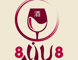 #20 for Logo Design for wine merchant selling to china by Leugim83