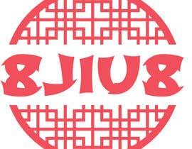 Nro 16 kilpailuun Logo Design for wine merchant selling to china käyttäjältä crystalsimpleweb