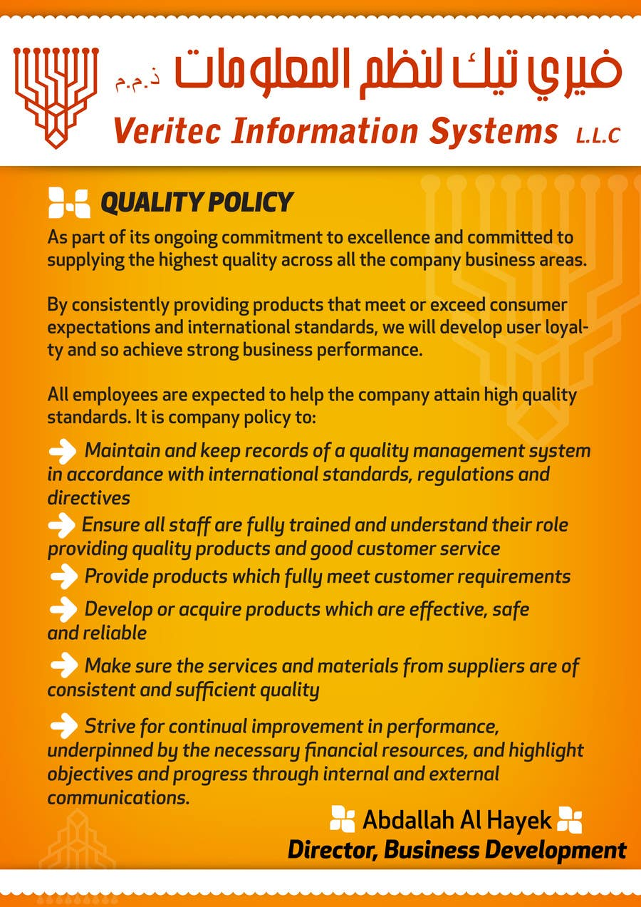 Penyertaan Peraduan #23 untuk Design a Flyer for a Quality Policy Document