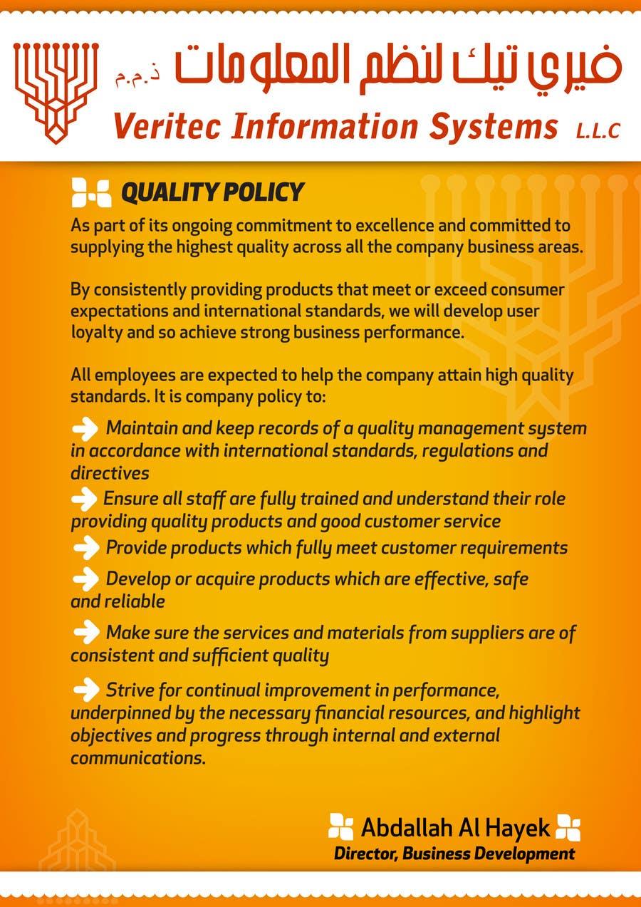 Penyertaan Peraduan #36 untuk Design a Flyer for a Quality Policy Document