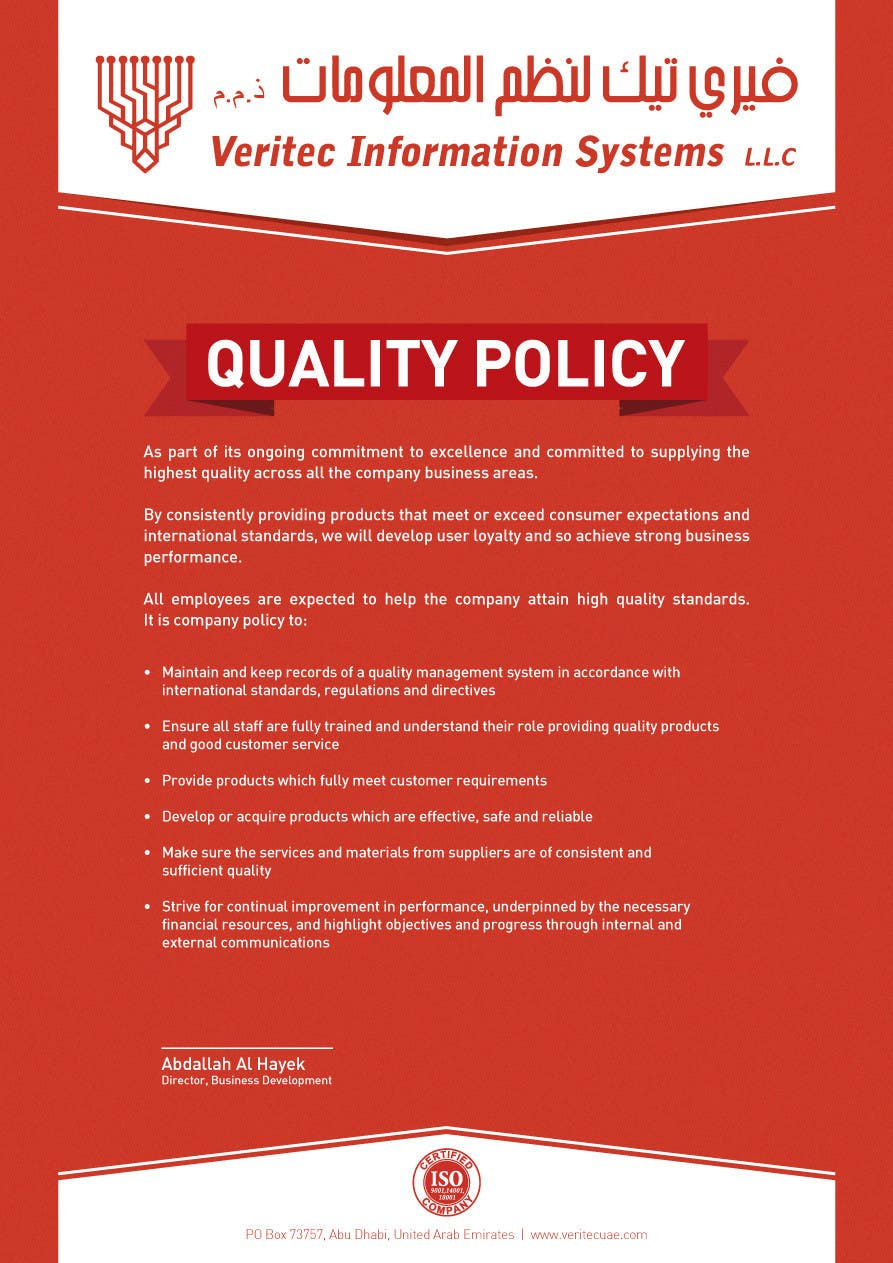 Penyertaan Peraduan #99 untuk Design a Flyer for a Quality Policy Document