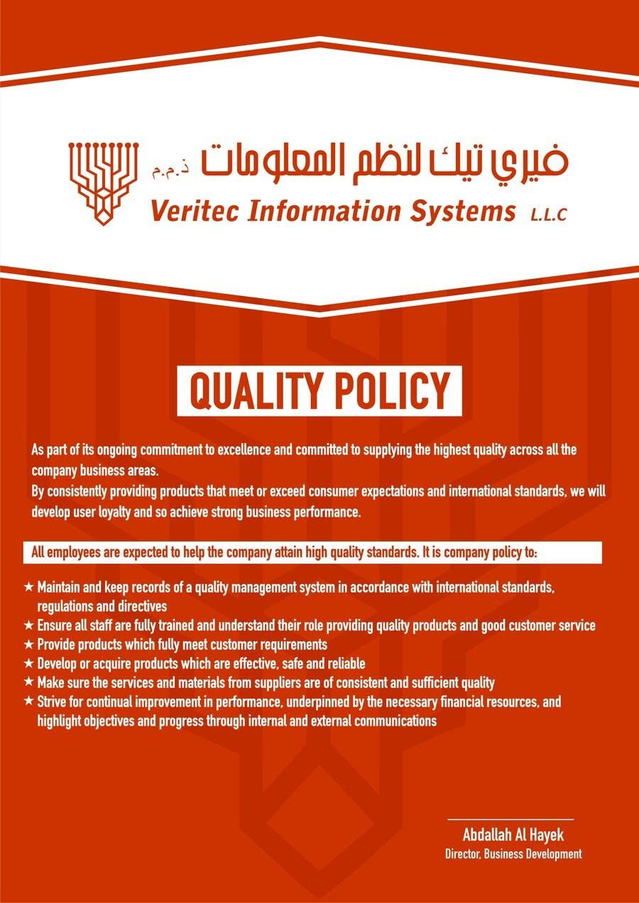 Penyertaan Peraduan #66 untuk Design a Flyer for a Quality Policy Document