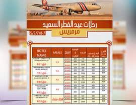 Mohamedsaa3d tarafından Design a Flyer for travel agency için no 11