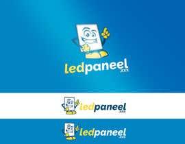 Nro 17 kilpailuun Create a logo with mascot käyttäjältä Attebasile