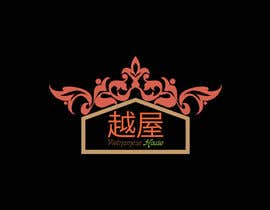 "nº 89 pour Design a Logo for Vietnamese restaurant named ""越屋 Vietnamese House"" par sagorak47"