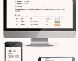 isalabasheva tarafından Design an web image (480x600) için no 34