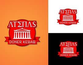 Nro 20 kilpailuun Design logo for Kebab Restaurat käyttäjältä Attebasile