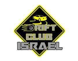 #85 for Design a Logo for DRIFT CLUB ISRAEL af andreistinga