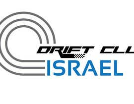 #71 for Design a Logo for DRIFT CLUB ISRAEL af judithsongavker