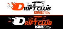 Contest Entry #38 for Design a Logo for DRIFT CLUB ISRAEL