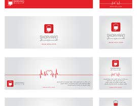 amrboshanab tarafından Arabic application logo + image template için no 21