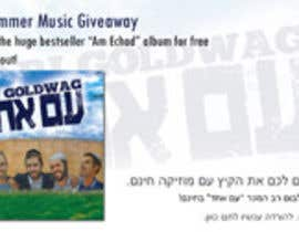 zubairfb tarafından Use our image & text for a new music giveaway banner/graphic için no 1