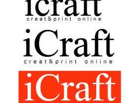 Nro 574 kilpailuun Design a Logo For New Brand käyttäjältä nhussain7024