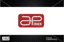 Graphic Design Contest Entry #152 for Logo Design for DJ PUSHKIN