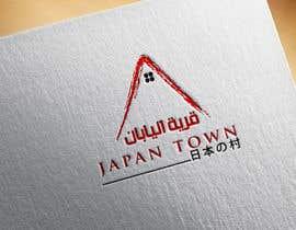 Studio4B tarafından Design an Arabic Logo for JapanTown için no 90